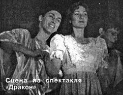 """Наследники """"ФЭСТа"""""""