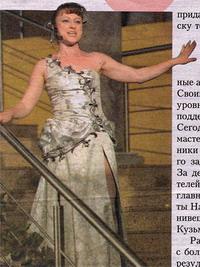Парижская фиалка   статья в газете Родники