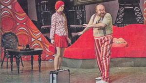 В театре «ФЭСТ» поставили авантюрную комедию
