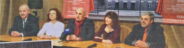 Агитаторы, горланы, главари...   статья в газете Родники